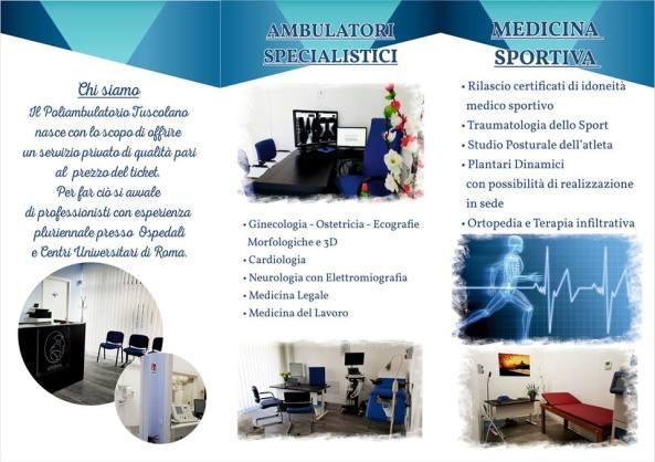 athena_brochure